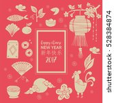 chinese new year holiday hand... | Shutterstock .eps vector #528384874