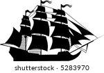 Sailing Ship Silhouette....