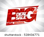 Big Deal Sale Now On  Mega...