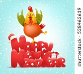 funny rooster character. new... | Shutterstock .eps vector #528462619