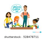 very positive smiling kids help ... | Shutterstock .eps vector #528478711