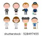 children's dream jobs ...   Shutterstock .eps vector #528497455
