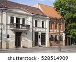 historic buildings around main... | Shutterstock . vector #528514909