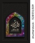 birthday of the prophet... | Shutterstock .eps vector #528551509