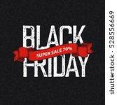 black friday poster | Shutterstock . vector #528556669