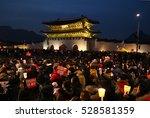 seoul  south korea   december 3 ... | Shutterstock . vector #528581359