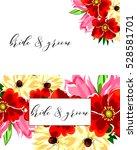 romantic invitation. wedding ... | Shutterstock . vector #528581701