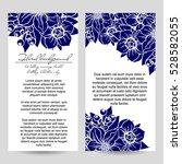 romantic invitation. wedding ... | Shutterstock . vector #528582055