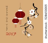 background for 2017 chinese new ... | Shutterstock .eps vector #528653005