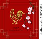 background for 2017 chinese new ... | Shutterstock .eps vector #528653035