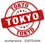 tokyo. stamp. red round grunge... | Shutterstock .eps vector #528701644