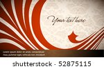 elegant floral card   seamless... | Shutterstock .eps vector #52875115