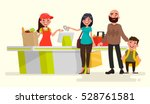 supermarket store cashier at... | Shutterstock .eps vector #528761581