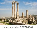 Small photo of Temple of Hercules in Amman, the capital of Jordan