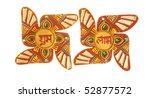 Sacred Hindu Symbol Swastika...
