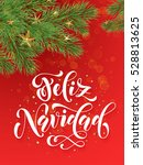 spanish merry christmas feliz... | Shutterstock .eps vector #528813625