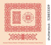 Ancient Chinese Pattern_144...