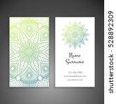 business card. vintage... | Shutterstock .eps vector #528892309