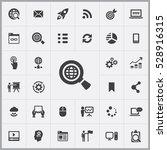 seo icon. digital marketing