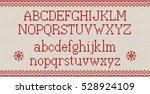 christmas font. knitted latin... | Shutterstock .eps vector #528924109