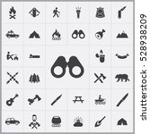 binoculars icon. camping icons... | Shutterstock . vector #528938209