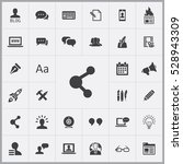 share icon. blog icons... | Shutterstock . vector #528943309
