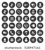 service icons set | Shutterstock .eps vector #528947161