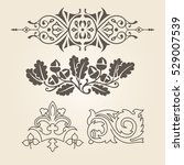 set of antique decorative... | Shutterstock .eps vector #529007539