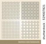 set of seamless islamic... | Shutterstock .eps vector #529007821