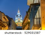 cathedral of cartagena ...   Shutterstock . vector #529031587