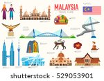 country malaysia travel... | Shutterstock .eps vector #529053901