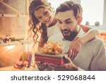 beautiful young couple is... | Shutterstock . vector #529068844