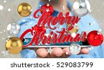 businessman on blurred... | Shutterstock . vector #529083799