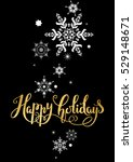 holiday christmas background... | Shutterstock .eps vector #529148671