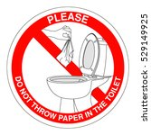 Please Do Not Throw Paper...