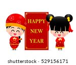 chinese boy and girl cartoon... | Shutterstock .eps vector #529156171