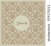 damask background brown with... | Shutterstock .eps vector #529170211