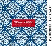 vector seamless pattern for... | Shutterstock .eps vector #529171669