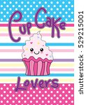 cute cartoon cupcake... | Shutterstock .eps vector #529215001