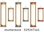 hanging scroll set   Shutterstock .eps vector #529247161