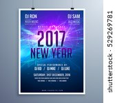 happy new year 2017 flyer... | Shutterstock .eps vector #529269781