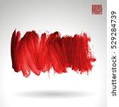 brush stroke and texture.... | Shutterstock .eps vector #529284739