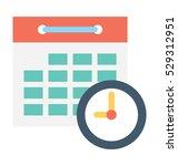 schedule vector icon  | Shutterstock .eps vector #529312951