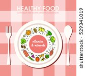 healty food background... | Shutterstock .eps vector #529341019