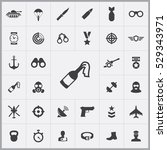 army icons universal set for... | Shutterstock . vector #529343971