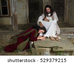 mary magdalene crying of shame... | Shutterstock . vector #529379215
