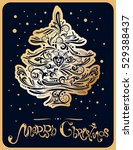 merry christmas greeting card.... | Shutterstock .eps vector #529388437