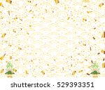 new year background of wave... | Shutterstock .eps vector #529393351
