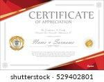 certificate retro design... | Shutterstock .eps vector #529402801