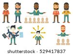 audience applauding at business ... | Shutterstock .eps vector #529417837